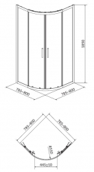 CERSANIT - Sprchový kout BASIC čtvrtkruh 80x185, posuv, čiré sklo (S158-003), fotografie 4/2